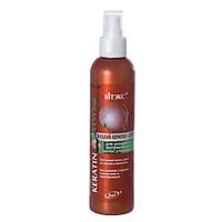 Жидкий кератин-спрей для укладки и выпрямления волос утюжками Keratin Styling