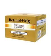 Крем дневной глубокого действия Retinol+Mg