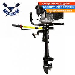 Лодочный мотор Grunwelt GW-200FD (6,5 л.с.) четырехтактный подвесной