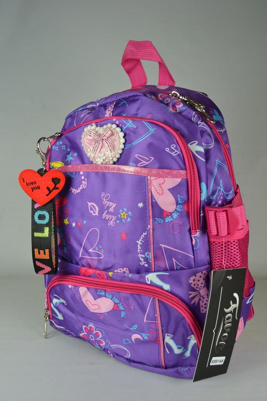 Интернет-магазин рюкзаки школьные 69914