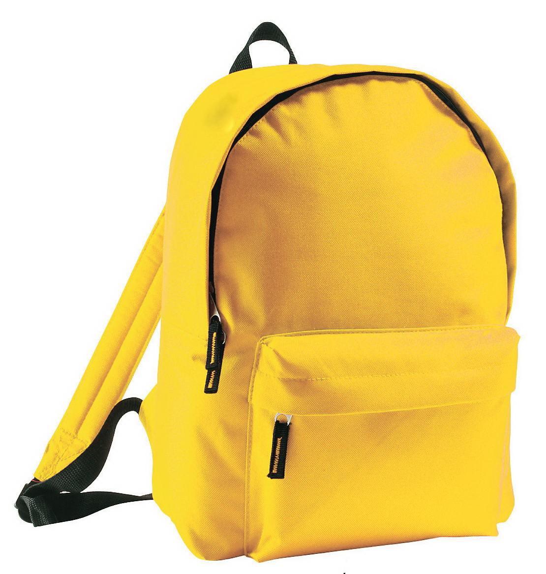 Рюкзак для прогулок. Рюкзак для спорта. Городской рюкзак. Жёлтый рюкзак.  Рюкзаки. f2f74cfc271