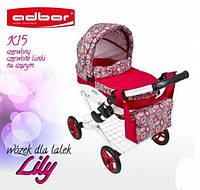 Коляска для кукол Adbor Lily Бордовый/Красный
