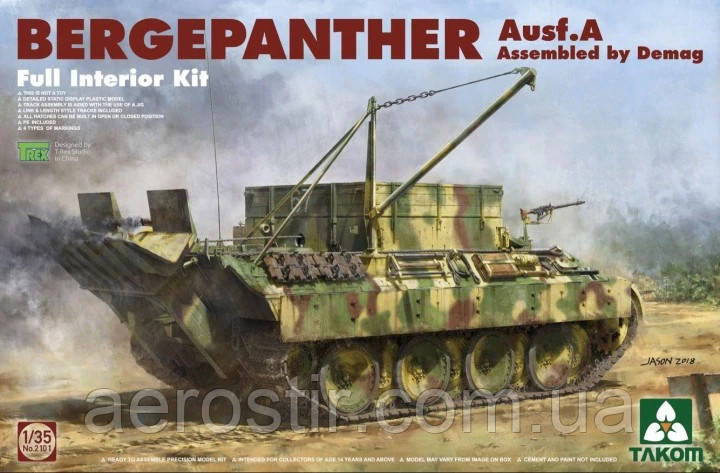 Bergepanther Ausf. A with Full Interior Kit 1/35 Takom 2101