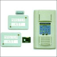 Сигнализация квартирная SMS MT9000