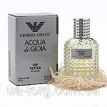 Женский VIP tester Armani Acqua di Gioia 60 ml