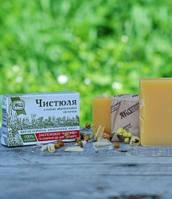 Натуральное твердое мыло Чистюля, 75 г, ТМ ЯКА