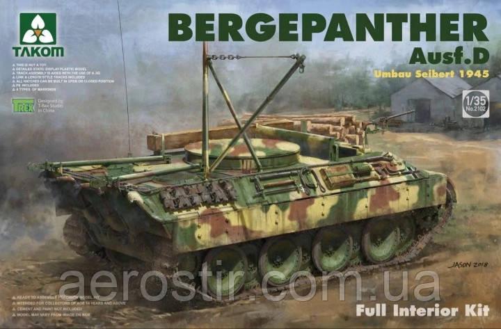 Bergepanther Ausf. D Umbau Seibert 1945 with full Interior Kit 1/35 Takom 2102
