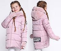 Уютная Зимняя Куртка для Девочки с Длинным Меховым Манжетом Розовая Рост 122-158 см