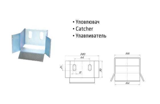 Комплект фурнитуры для откатных ворот до 800 кг, до 10 м. С металлическими роликами. ROLL GRAND (Украина) . - фото 5