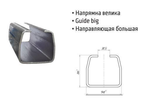 Комплект фурнитуры для откатных ворот до 800 кг, до 10 м. С металлическими роликами. ROLL GRAND (Украина) . - фото 3