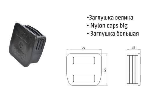 Комплект фурнитуры для откатных ворот до 800 кг, до 10 м. С металлическими роликами. ROLL GRAND (Украина) . - фото 7