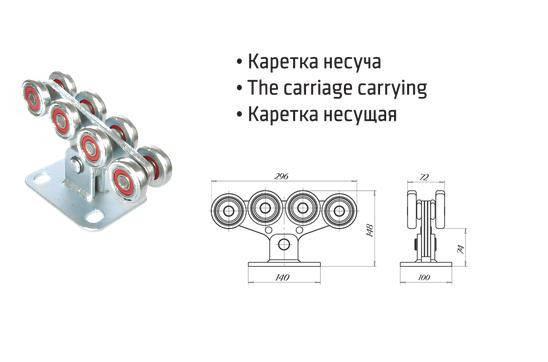 Комплект фурнитуры для откатных ворот до 800 кг, до 10 м. С металлическими роликами. ROLL GRAND (Украина) . - фото 2