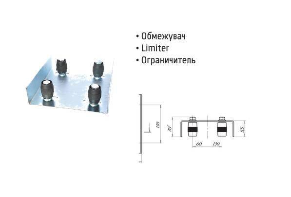 Комплект фурнитуры для откатных ворот до 800 кг, до 10 м. С металлическими роликами. ROLL GRAND (Украина) . - фото 4