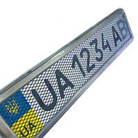 Рамка номерного знака, рамка автономера, авторамка номерного знака, рамка номера нержавейка с сеткой.