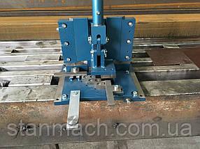 Эволюционер ™ Вырубной пресс, высечной штамп для металла всех форм., фото 2