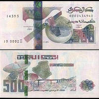Algeria Алжир - 500 Dinars 2018 / 2019 UNC Pick New