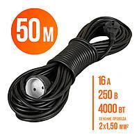 Удлинитель-переноска 50м. Украина.(сечение провода 2*1,5мм² ГОСТ.)16А 250 В 4000 Вт