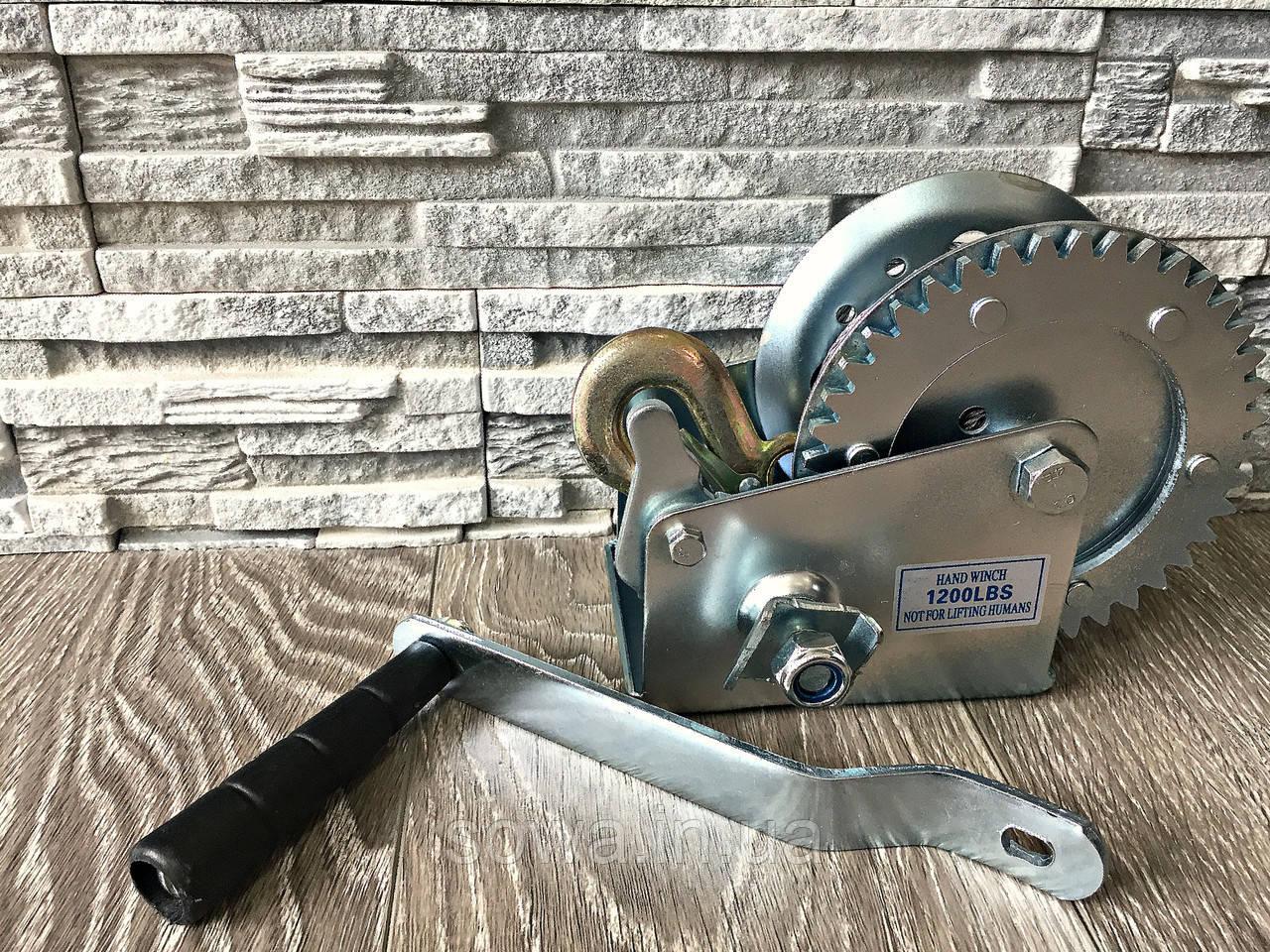 ✔️ Лебедка с крепкой стальной конструкцией - 1200 фунтів/800 кг