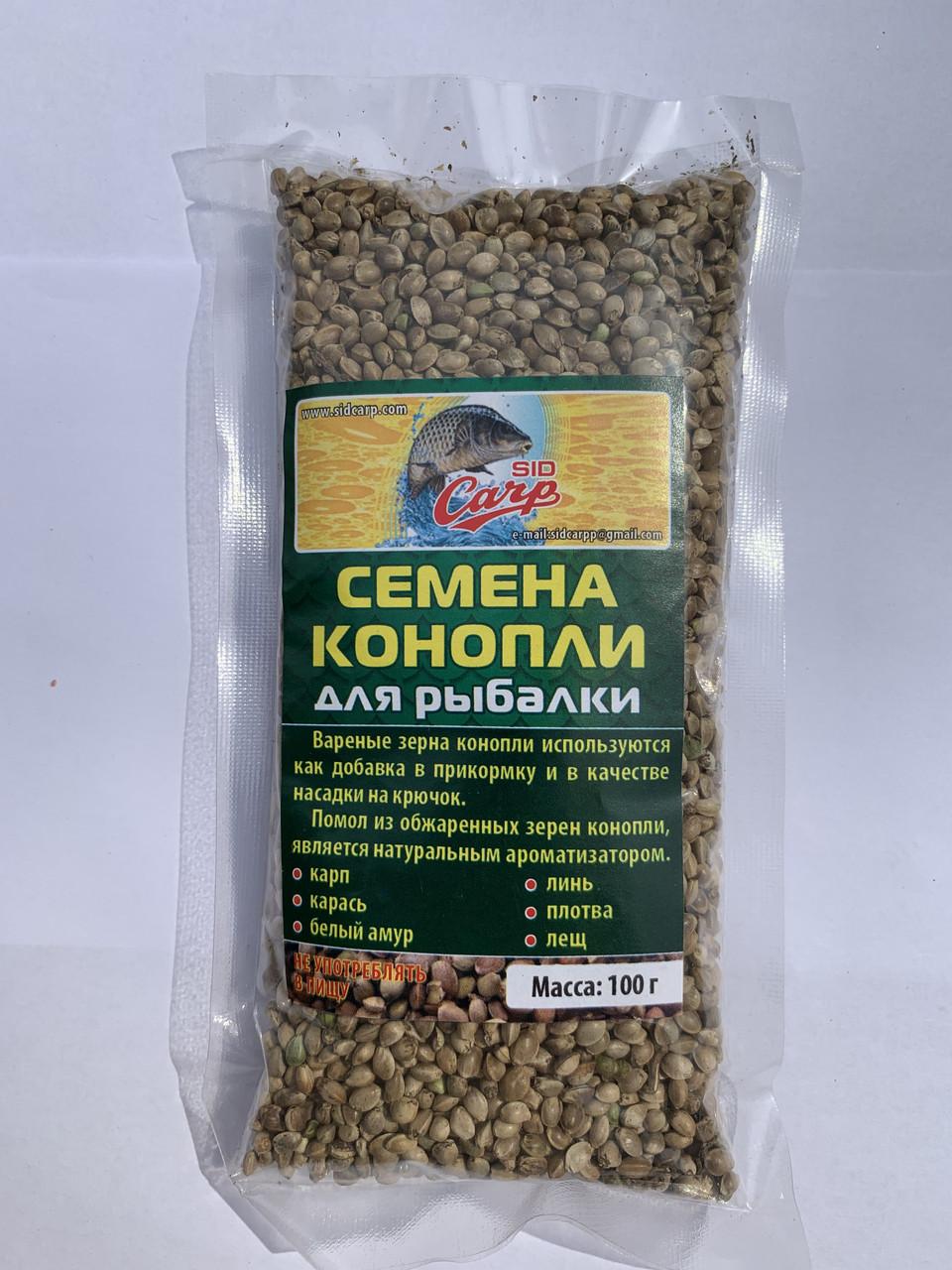 Семена конопли где используют заказать семена марихуаны в казахстан