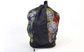 Сумка-рюкзак на 15 м'ячів C-4612