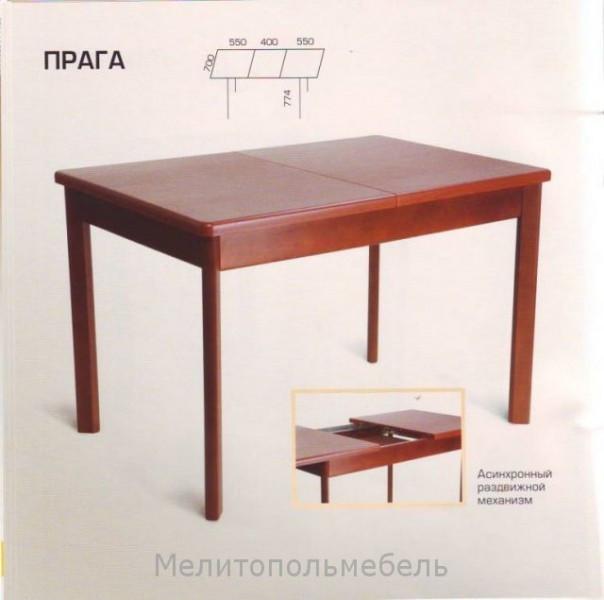 Стол обеденный раскладной Прага 110(150)*70