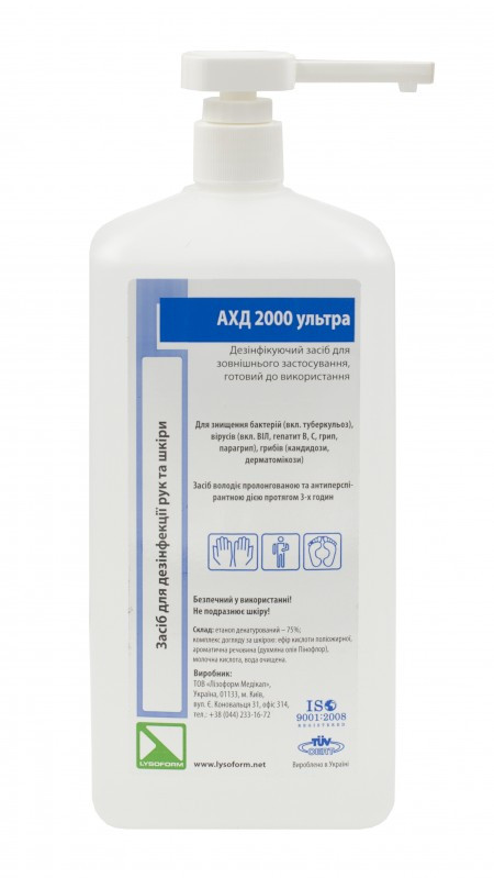 Дезінфікуючий засіб АХД 2000 ультра 1л