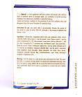 GunaBasic. Восстановление кислотно-щелочного баланса. 15 саше, 15 г, фото 4