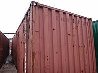 Морской контейнер 40 футов (тонн), универсальный