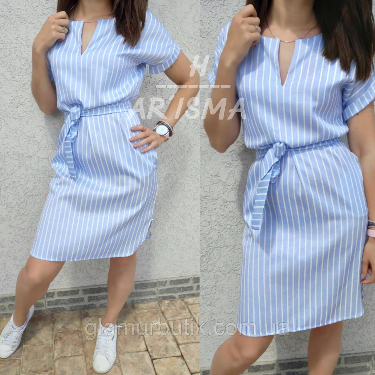 5bd0b29b1ab Стильное летнее платье с поясом и карманами в полоску голубое с белым S M L  XL - GlamurButik