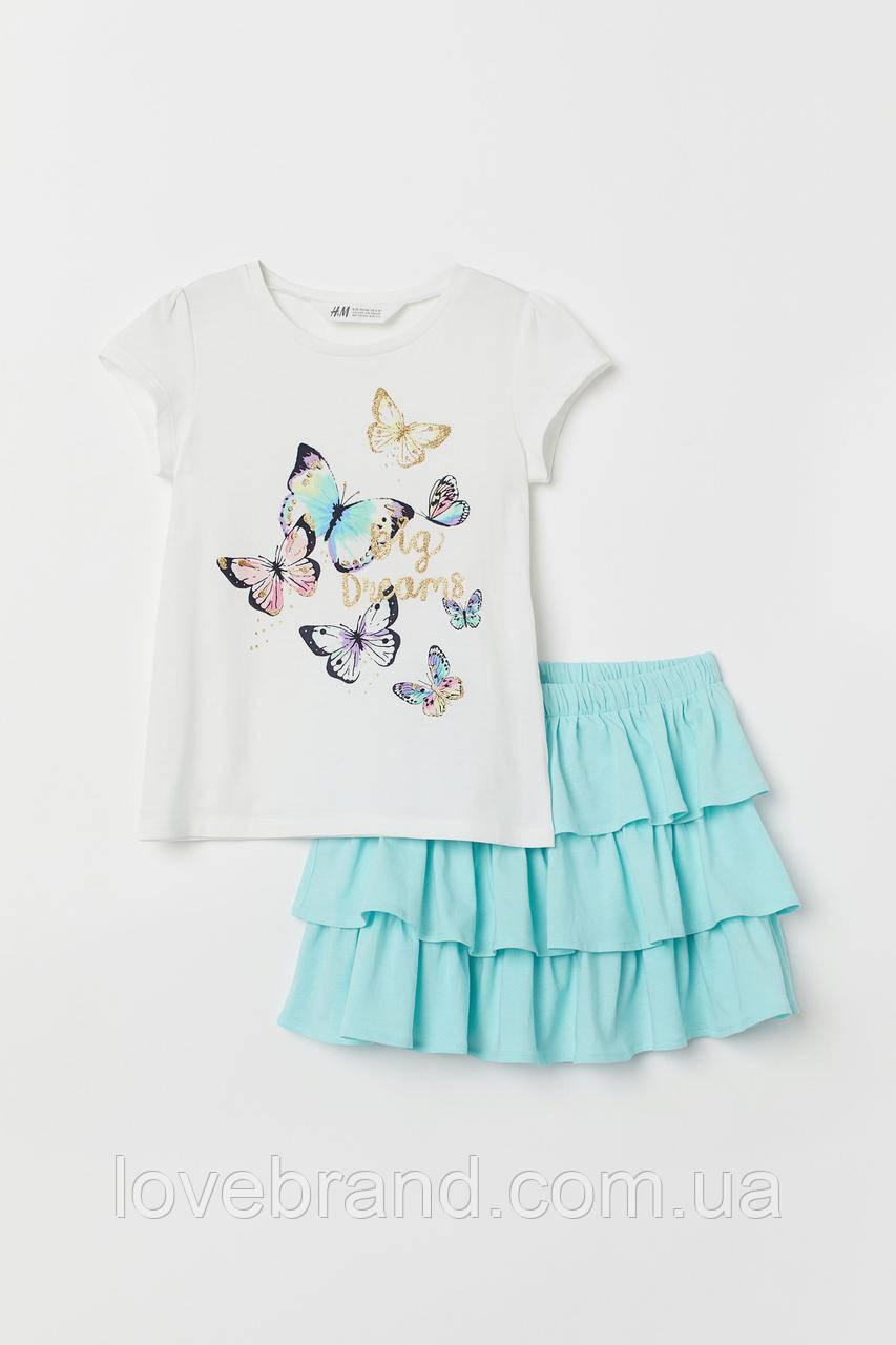 "Набор для девочки юбочка + футболка H&M ""Бабочки"" голубой/белый , комплек ейч енд ем"