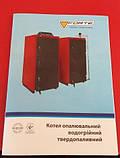 Котел твердотопливный FORTE BT-S 20 кВт (200 м2), фото 7