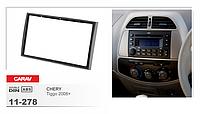 Рамка переходная Carav 11-278 Chery Tiggo 2008+ 2DIN