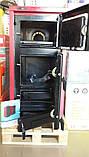 Котел твердотопливный FORTE BT-S 20 кВт (200 м2), фото 5