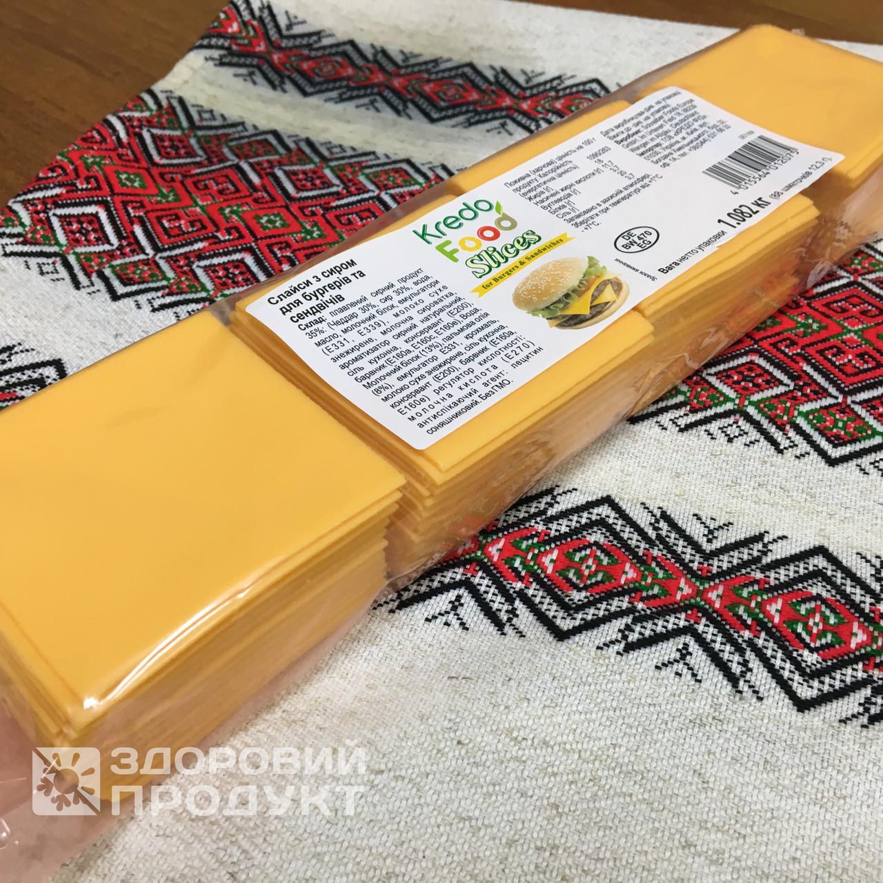Сыр Чеддер слайсы для бургеров, Германия