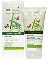 Шампунь для жирных и нормальных волос Алоэ вера + лемонграсс Аптекарь (без коробки)
