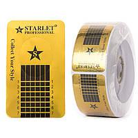 Формы для наращивания ногтей Starlet Professional узкие золотые, 500 шт