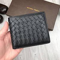 Брендовый кошелек Bottega Veneta синий натуральная кожа Турция Качество портмоне Модное Боттега Венета копия