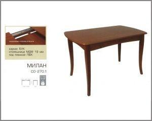 Стіл обідній розкладний Мілан 120(160)*70