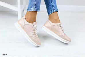 Женские пудровые кожаные кроссовки