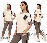 Жіночий спортивний костюм літній Віскоза Розмір 48 50 52 54 В наявності 3 кольори, фото 3