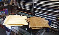 Папирус египетский