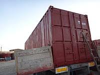 Морской контейнер 40 футов (тонн), доставка
