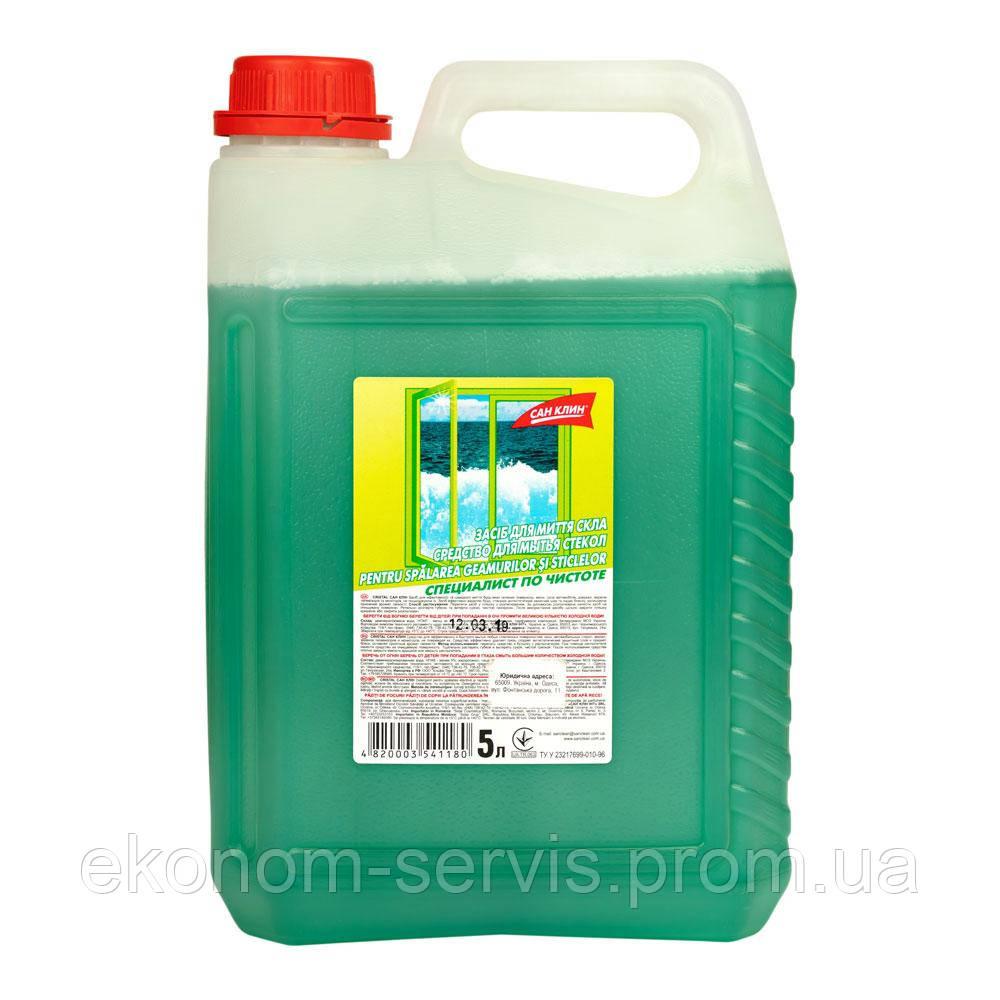 Средство для мытья стекол Сан Клин Crystal 5л. канистра, зеленый