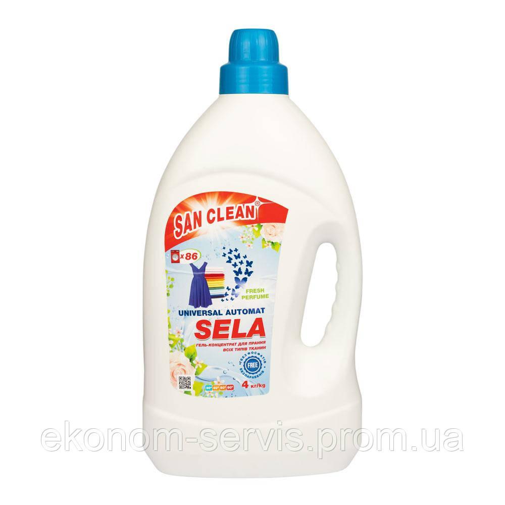 Гель концентрат для стирки всех типов тканей Сан Клин SELA, 4л.