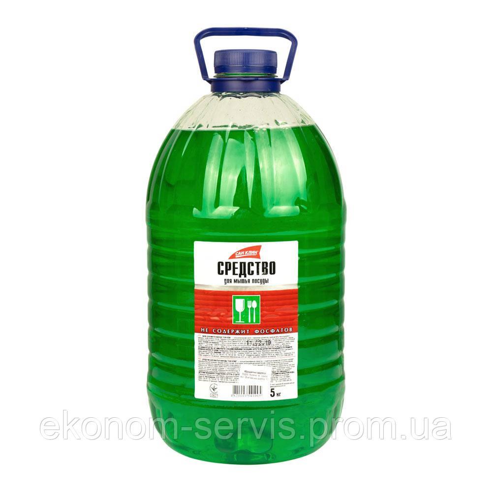 Засіб для миття посуду Сан Клин З ароматом яблука, зелений, пляшка ПЕ 5 л.