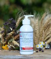 Натуральное жидкое мыло Череда, против трещин и ран, 250 мл, ТМ ЯКА