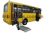 Переоборудование автобусов Эталон для перевозки людей с ограниченными возможностями, фото 1