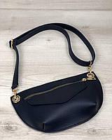 69d85b28de2b Необычная сумка Нана на пояс для стильных женщин Коспактный красивый  современный клатч Розница Код: КДН4977