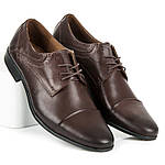 Кожанные туфли как классика для мужчины