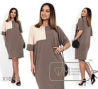 Женское платье свободного кроя Вискоза Размер 48 50 52 54 56 58 В наличии 3 цвета, фото 1